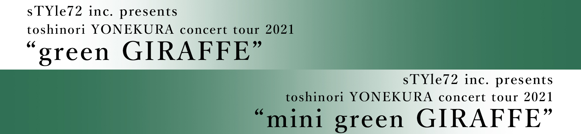 "tour 2021 ""green GIRAFFE"" ""mini green GIRAFFE"""