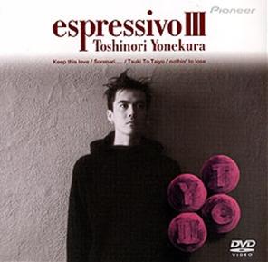 espressivo III