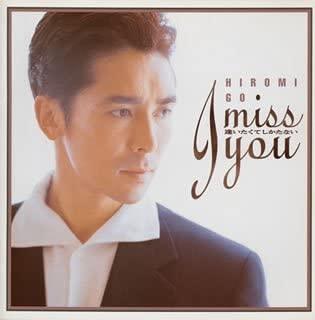 郷ひろみ  album「I miss you ~逢いたくてしかたない~」