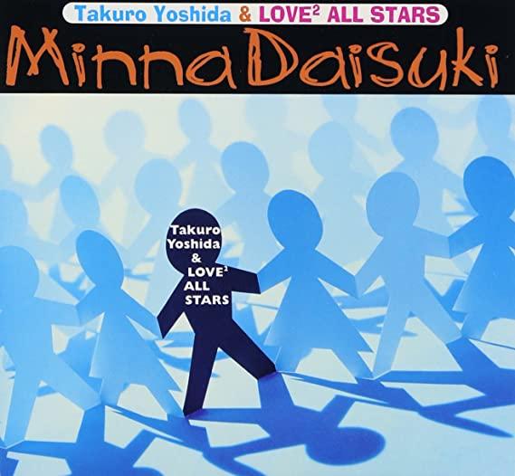 吉田拓郎とLOVE2 ALL STARS  album「みんな大好き」