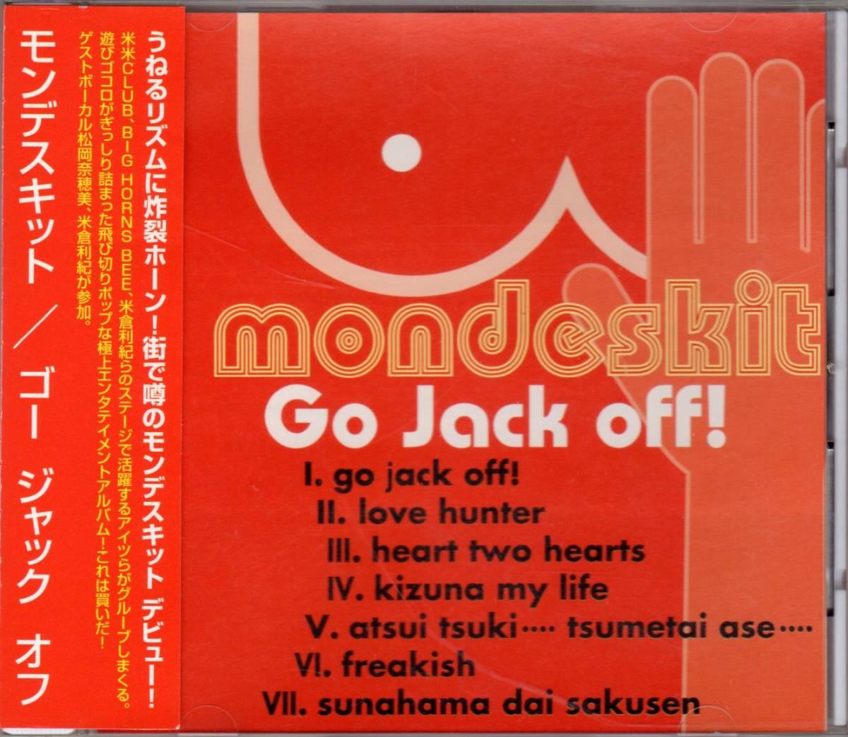mondeskit  album「Go Jack off!」
