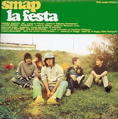SMAP  album「la festa」