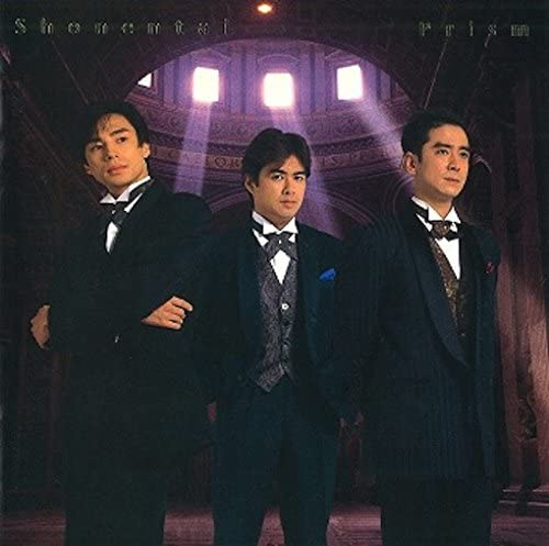 少年隊  album「Prism」