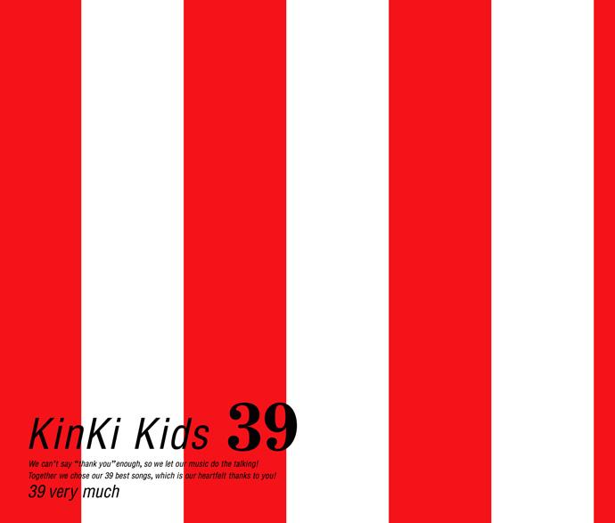 Kinki Kids  best album 「39」