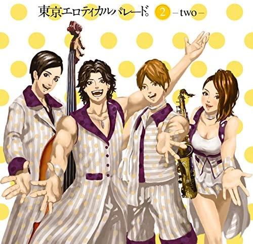 東京エロティカルパレード。 album 「2-two-」