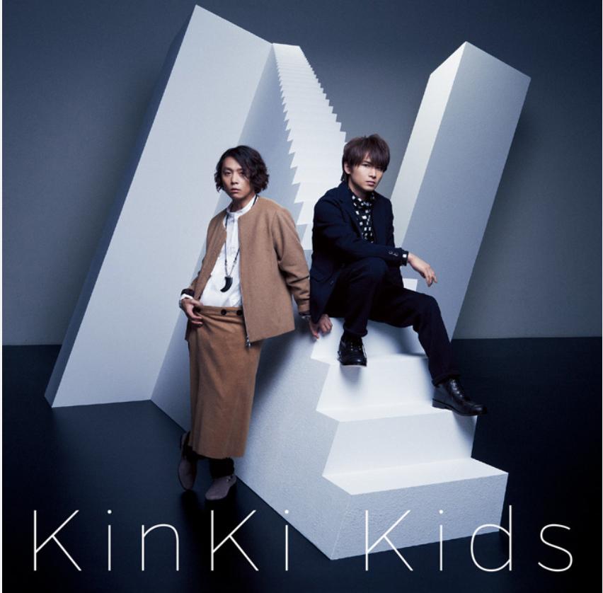 Kinki Kids album 「N album」