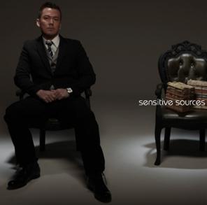 sensitive sources