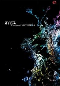 toshinori YONEKURA concert tour 2013 -gotta crush on..... volume. fourteen-