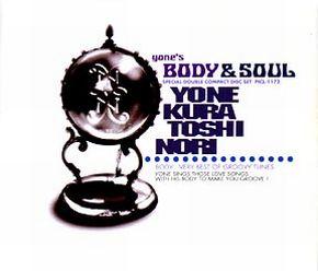 yone's BODY & SOUL